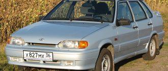 АвтоВАЗ прекращает выпуск Lada Samara