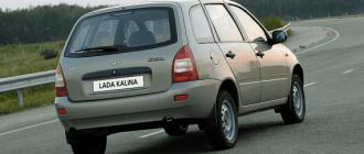 Kalina 1 стала дешевле на 30 тыс. рублей