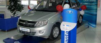 За январь АвтоВАЗ продал более 34 тысяч автомобилей Lada