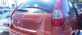 «Калина 2» появляется у автодилеров