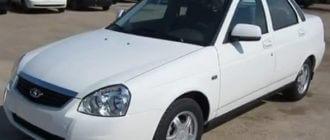 «Калина-2» и другие автомобили и слоганы