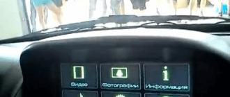 Мини-видеообзор сенсорной магнитолы «Калина-2»