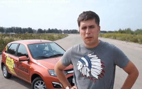 Тест-драйв автомобиля «Калина-2» (любительский)