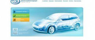 Алексей Зверев: «К выбору поставщиков, ВАЗ подошел слишком стандартно»