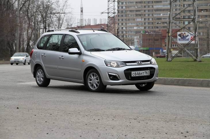 Бюджетная версия универсала Kalina – доступна у официальных дилеров ВАЗ