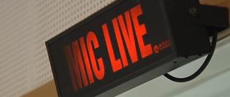 Олег Груненков отвечает на вопросы радиослушателей LADA FM