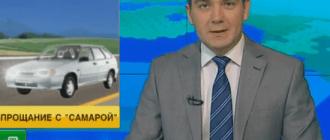 АвтоВАЗ прекращает выпуск легендарного «Зубила»