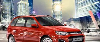 На автомобили с ПТС 2013 года ВАЗ делает серьезные скидки