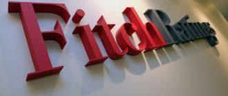 АвтоВАЗ прекратил участие в рейтинге Fitch