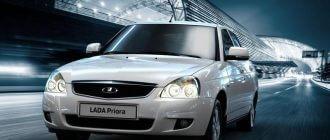 Возобновлено производство LADA Priora