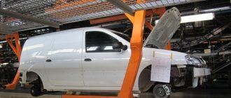 Сокращение издержек поддержит интерес к акциям компании АвтоВАЗ