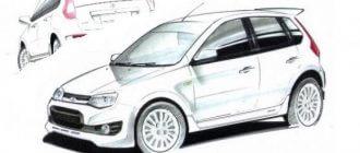 Раллийный спорткар, построенный на базе LADA Kalina, получит 140-сильный мотор