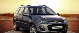 Распродажа автомобилей ВАЗ с ПТС 2013 года была продолжена