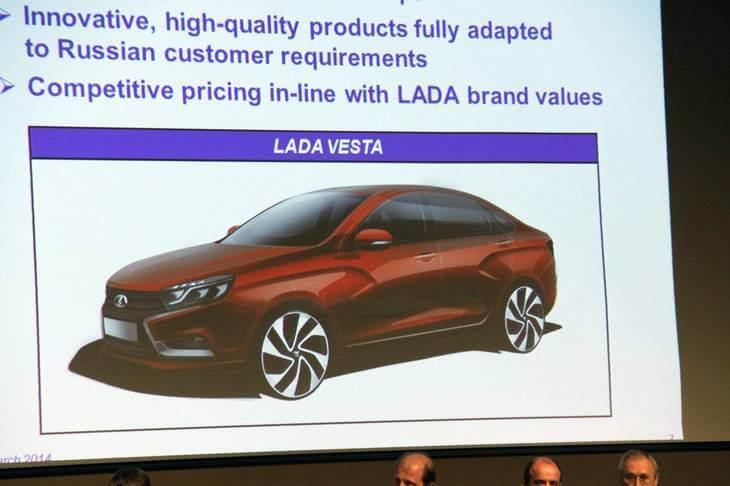Эскиз седана LADA Vesta с официального мероприятия. Автомобили Лада Калина 2. Новости, описание, видео.