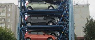 ВАЗ повысил цены, «Калина-2» подорожала на 1,7%