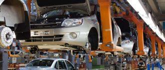 Производство автомобилей «Лада Калина» перейдет на двухсменный график