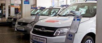 Корректировка величины вознаграждения не пошла на пользу дилерам АвтоВАЗа