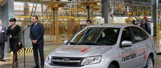 Лифтбек «Гранта» пропишется в Тольятти, седан Vesta – в Ижевске