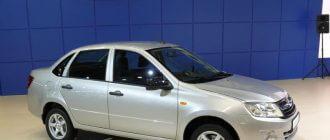 АвтоВАЗ приостановил поставки в один из автосалонов Омска