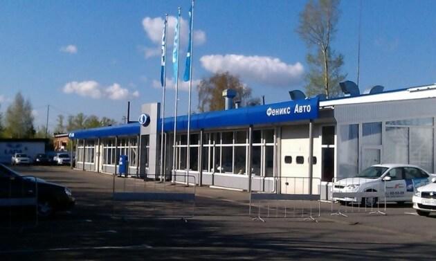 Автосалон Феникс-Авто, Омск, старое здание. Автомобили Лада Калина 2. Новости, описание, видео.