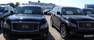 ВАЗ продает авто представительского класса, на которых ездили топ-менеджеры