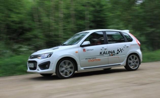 Лада Калина NFR, 140 л.с. Автомобили Лада Калина 2. Новости, описание, видео.
