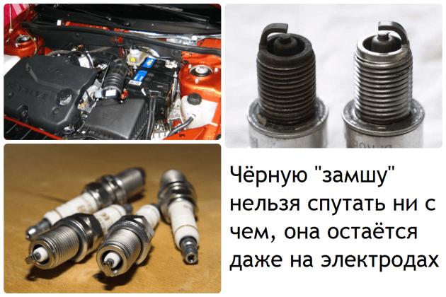 Выбор свечей для современных двигателей ВАЗ. Автомобили Лада Калина 2. Новости, описание, видео.