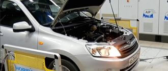 ВАЗ тестирует «Гранту» с гибридной силовой установкой. Попадёт ли она на конвейер?