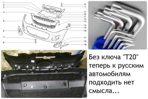 Чертёж из каталога запчастей Калины-2. Автомобили Лада Калина 2. Новости, описание, видео.