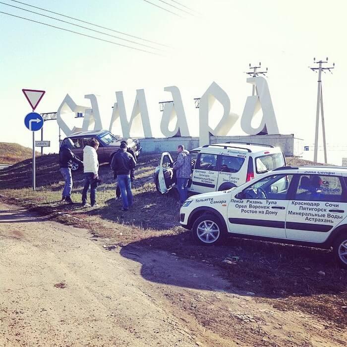 Автопробег LADA - Покажи Россию. Автомобили Лада Калина 2. Новости, описание, видео.