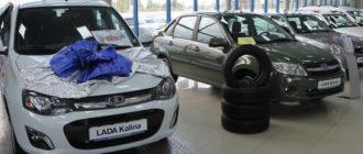 В октябре ВАЗ по программе утилизации продал 10 000 новых авто! Лимит почти исчерпан