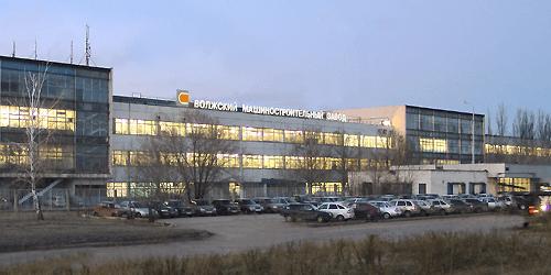 Завод ВМЗ, Тольятти