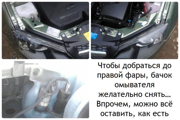 Подкапотное пространство Калины-2 (ВАЗ-2192, 2194)