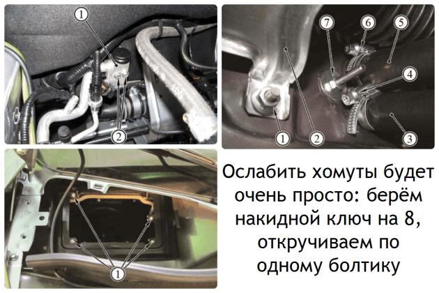 Как снять вентиль кондиционера и отсоединить блок отопителя