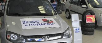 Автомобили LADA скоро подорожают на 7–8%