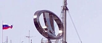 Эмблема LADA, завод АвтоВАЗ