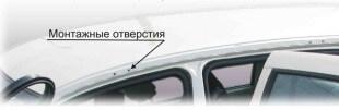 Монтаж рейлингов ВАЗ-2192, шаг 3