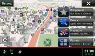 Медиацентр Гранта/Калина-2, экран навигатора 1