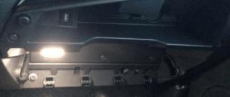 Вещевой ящик-бардачок на торпедо Калины-2