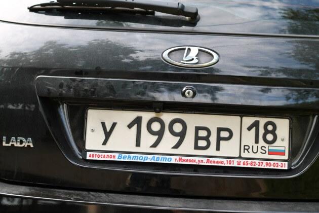 камера заднего вида на номере автомобиля