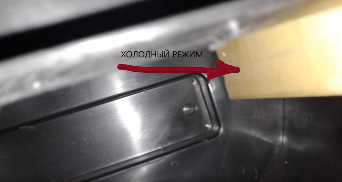 Лада калина замена крана печки видео